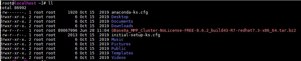 上传安装包 - GBase 8a数据库集群新手使用入门