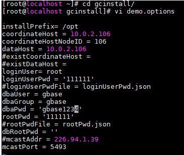 GBase 8a 集群安装包,安装配置文件demo.options样例