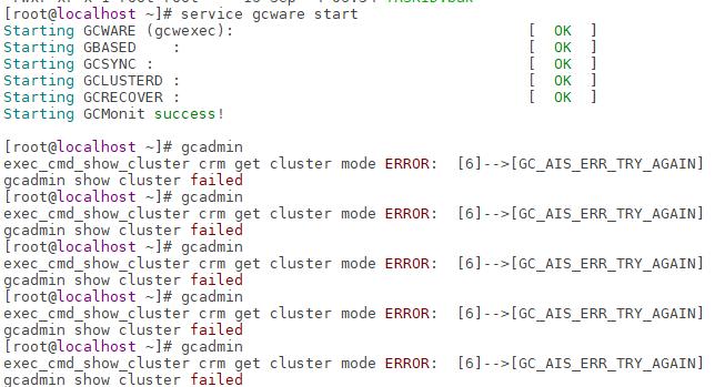 gcadmin报错GC_AIS_ERR_TRY_AGAIN