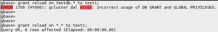 grant file, reload
