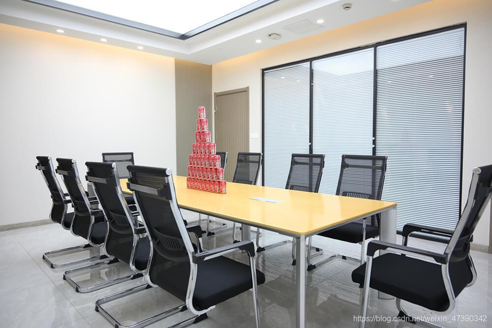 南大通用办公环境,天津,会议室2