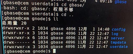 数据库安装目录的宿主丢失,变成了1034,而用户组还是gbase。