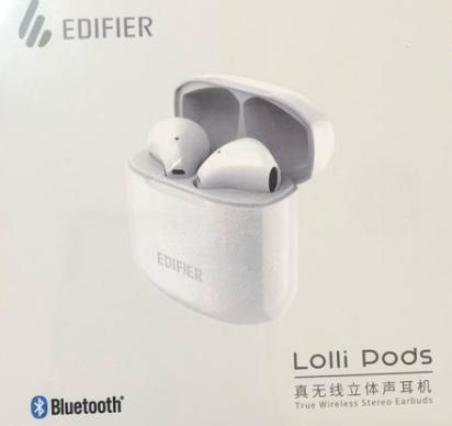 打开你的漫步者Edifier蓝牙耳机盒,无需拿出耳机