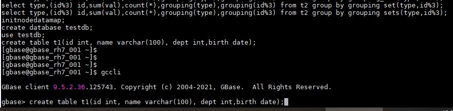 在gccli里,通过键盘的上下键,翻找SQL执行历史记录
