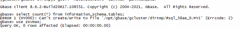查询information_schema.tables表报错can't create/write to file